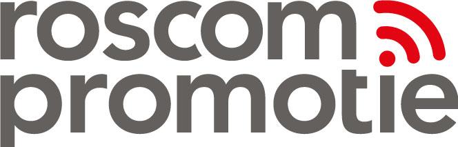 Roscompromotie